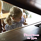ザ・ベスト 弾きたいクラシック・ピアノ発表曲選