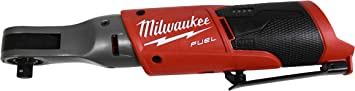 Milwaukee Electric Tools 2558-20 featured image 2
