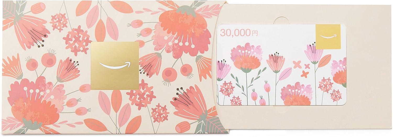 Amazonギフト券 封筒タイプ - 30,000円(フラワー): Amazonギフト券