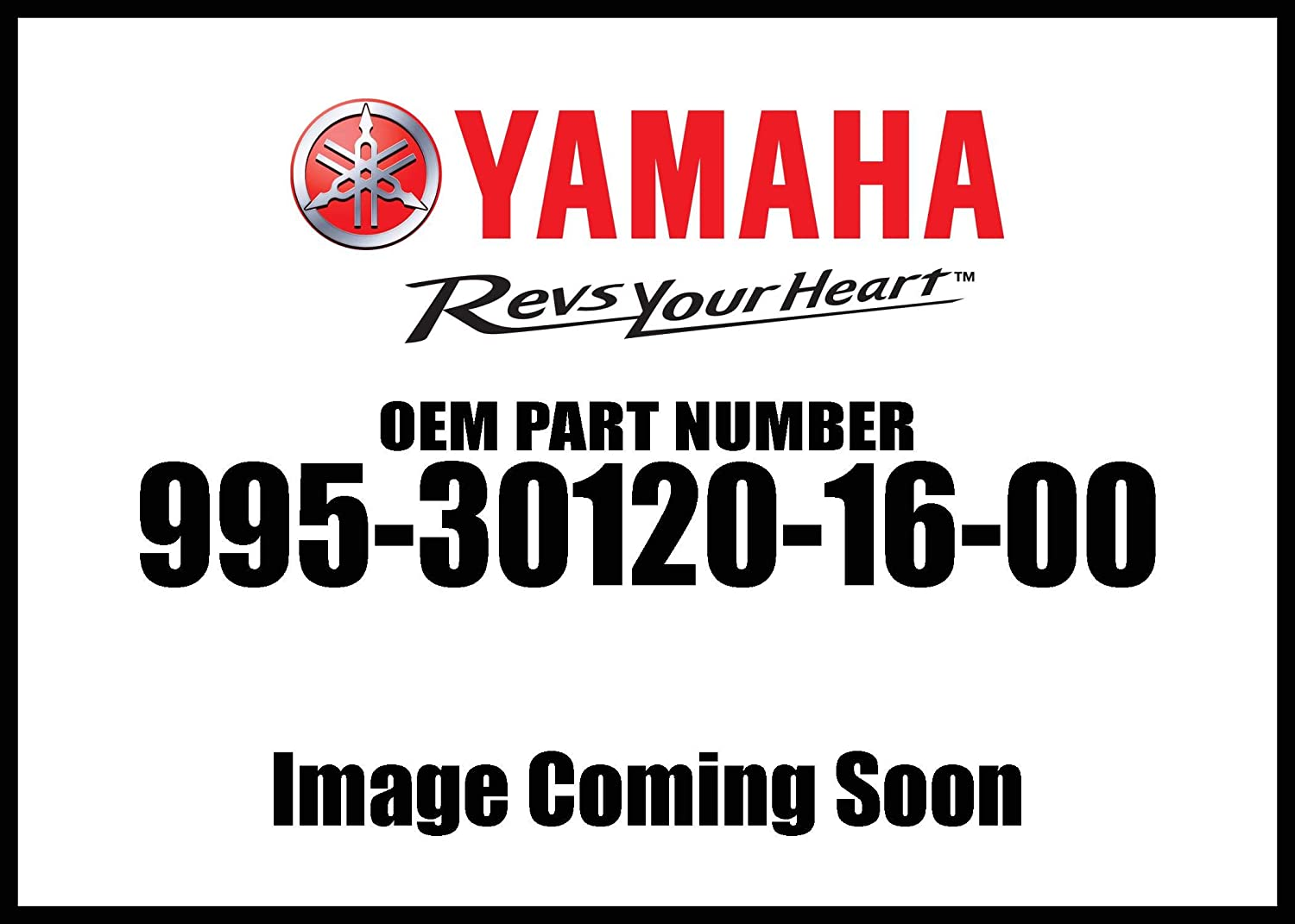 Yamaha 99530-12016-00 Pin, Dowel; 995301201600 Made by Yamaha