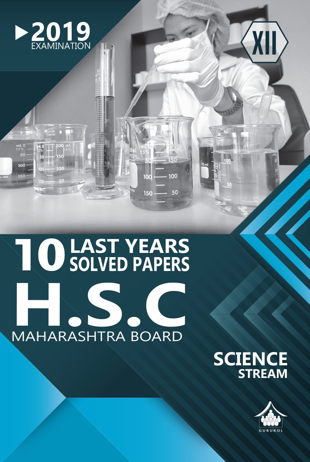 10 Last Years Solved Papers HSC - Science: Maharashtra Board