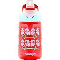 Contigo 康迪克 儿童卡通塑料防漏水杯-小猫头鹰款 414ml