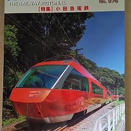 最も選択された 電車 ピクト 無料ダウンロードアイコンの王国