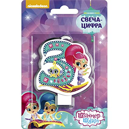 Amazon Com Shimmer And Shine Cupcake Topper Candle 3 Years Baking