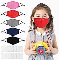 5 Pack Kids Reusable, Washable Facial Cotton Covering for Children- Includes 10Pcs Filters