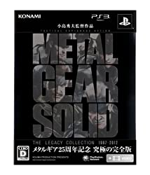 METAL GEAR SOLID THE LEGACY COLLECTION