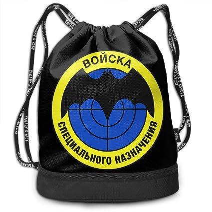10e7c7789437 Amazon.com: HFTIDBC Russian Spetsnaz Drawstring Bag Cinch Bag: Home ...