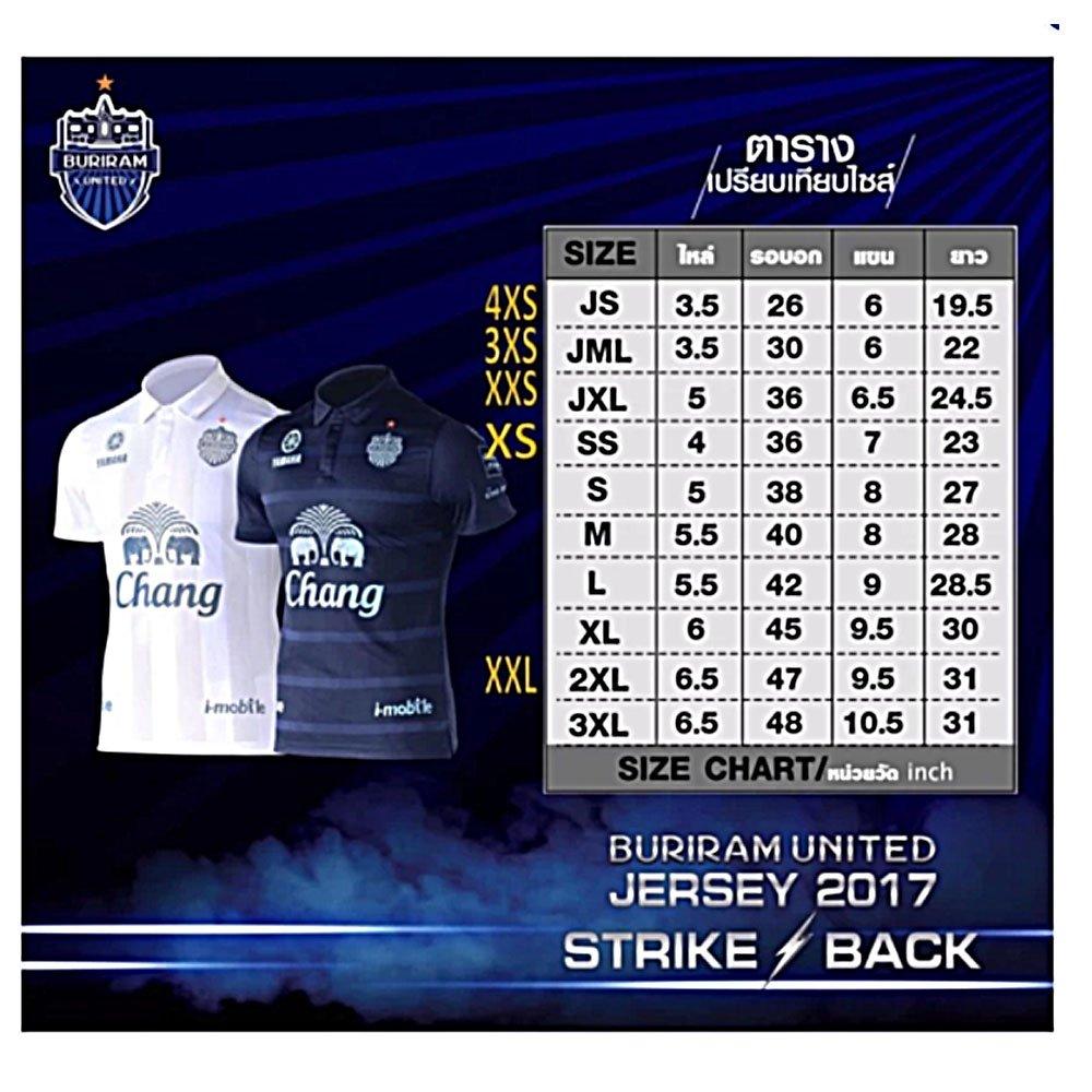 Buriram Unidos Jersey Azul Marino Jersey camiseta 2017 (TPL) tamaño XL (pecho 45 Inchs)): Amazon.es: Deportes y aire libre