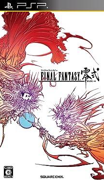 Amazon Com Final Fantasy Type 0 Japan Import Video Games