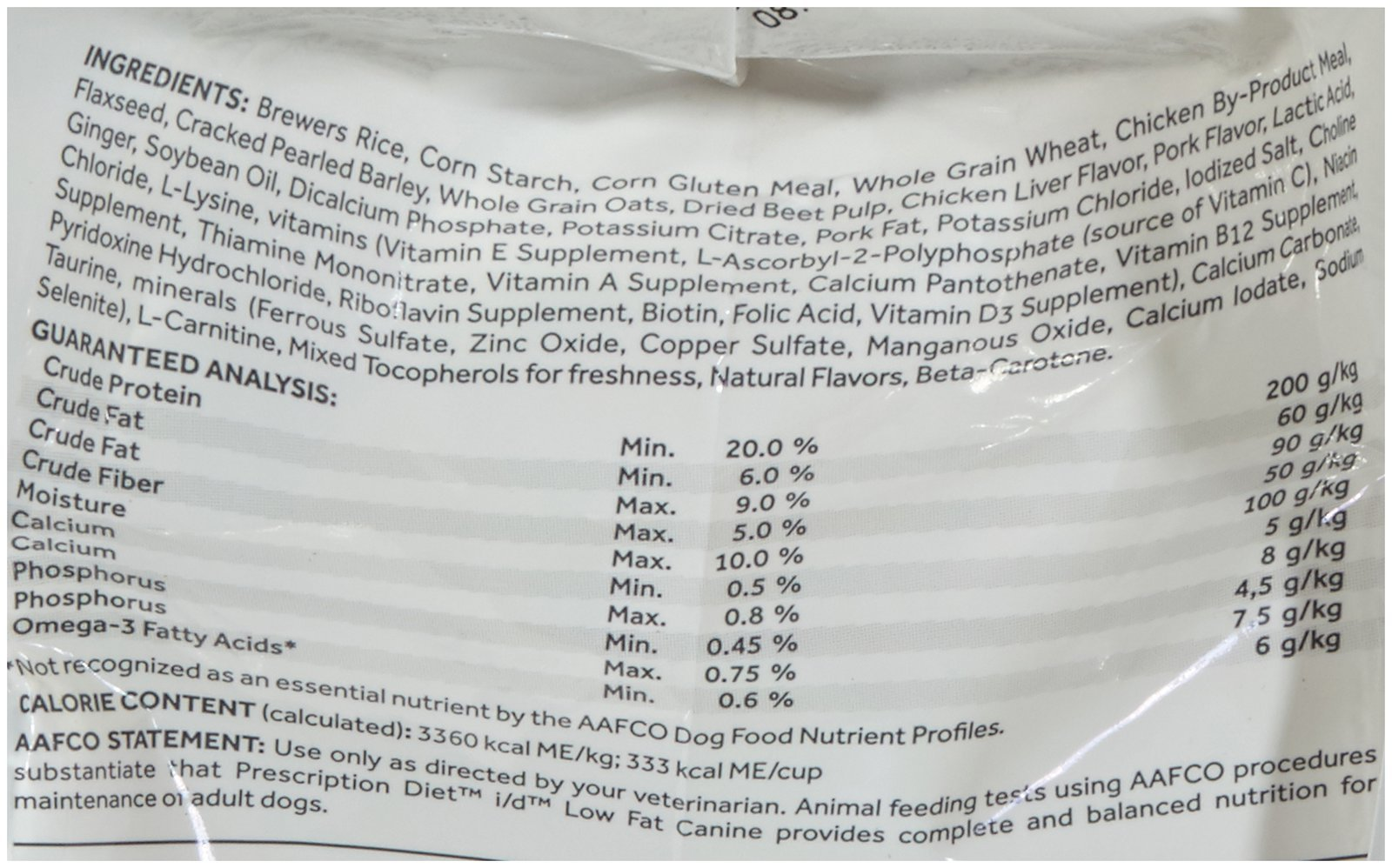 Hill's Diet i/d Low Fat GI Restore Dry Dog Food 8.5 lbs by Hill's Pet Nutrition (Image #2)