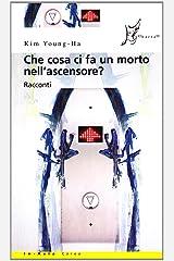 Che cosa ci fa un morto nell'ascensore? (In Asia) (Italian Edition) Kindle Edition