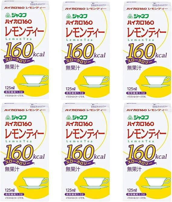 【6個セット】 ジャネフ ハイカロ160 レモンティー 125ml