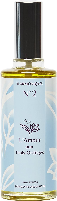 Harmonique 2 - L'amour aux trois oranges - Douces Angevines