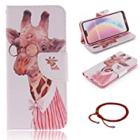 Huawei P20 Lite Ultrathin PU Leather Flip Cover Pattern, GOCDLJ Cell Phone Case for Huawei P20 Lite Cell Phone Slim Protective Case Anti Scratch Bumper Cover Wallet Fully Protective Build in Stand Function Folio Book Style with Knife Shape Magnetic Holder Cash Pocket ID Card Slots Pouch Soft Silicone Backcover Backside Shell Artificial Sleeve + Chinese Style Red Bracelets Design Giraffe Wearing Glasses