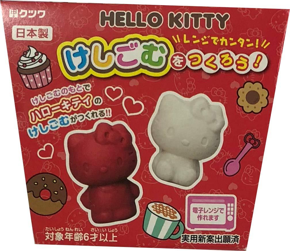 Sanrio Hello Kitty Eraser Made Making Microwave Create kit by Kutsuwa (Image #2)