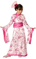 Asian Princess Costume,Medium 8-10