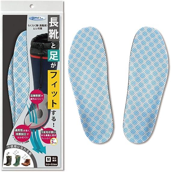 らくらく隊長靴用ムレ対策M(24.0~25.0cm)