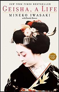 memoirs of a geisha epub download free