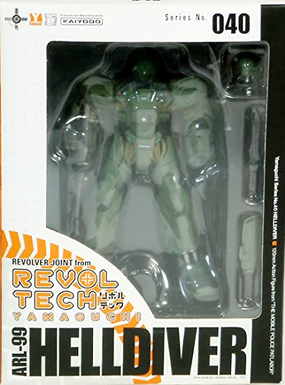 Buy Revol Tech Arl 99 Helldiver Action Figure Online At Low Prices In India