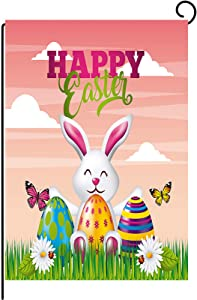 Welcome Pepps Easter Flags, Easter Rabbit Garden Flag Vertical Double Sided 12 x 18 Inch Large Cute Peeps Easter Outdoor Flag Welcome Party Sign Burlap Yard Flags