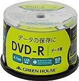 グリーンハウス DVD-R データ用 1-16倍速 50枚 スピンドル GH-DVDRDB50