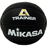 Mikasa Hungarian Heavy Weight 1 Kilo Training Ball