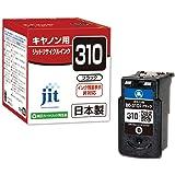 ジット リサイクルインクカートリッジ Canon BC-310 ブラック対応 JIT-C310BN