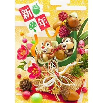 disney chip n dale new year 3d lenticular greeting card disney new year