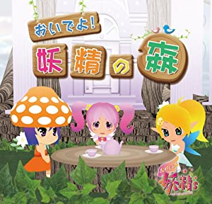 gdgd妖精s CD