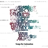 Songs for Animation