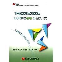 TEXAS INSTRUMENTS DSP中国大学计划教材:TMS320x2833x DSP原理及其C程序开发