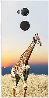 Fancy A Snuggle African Giraffe cover/custodia rigida per Sony cellulari nero Giraffe In The Sunset Sony Xperia XA2