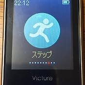 victure bluetooth4.1 ファームウェア