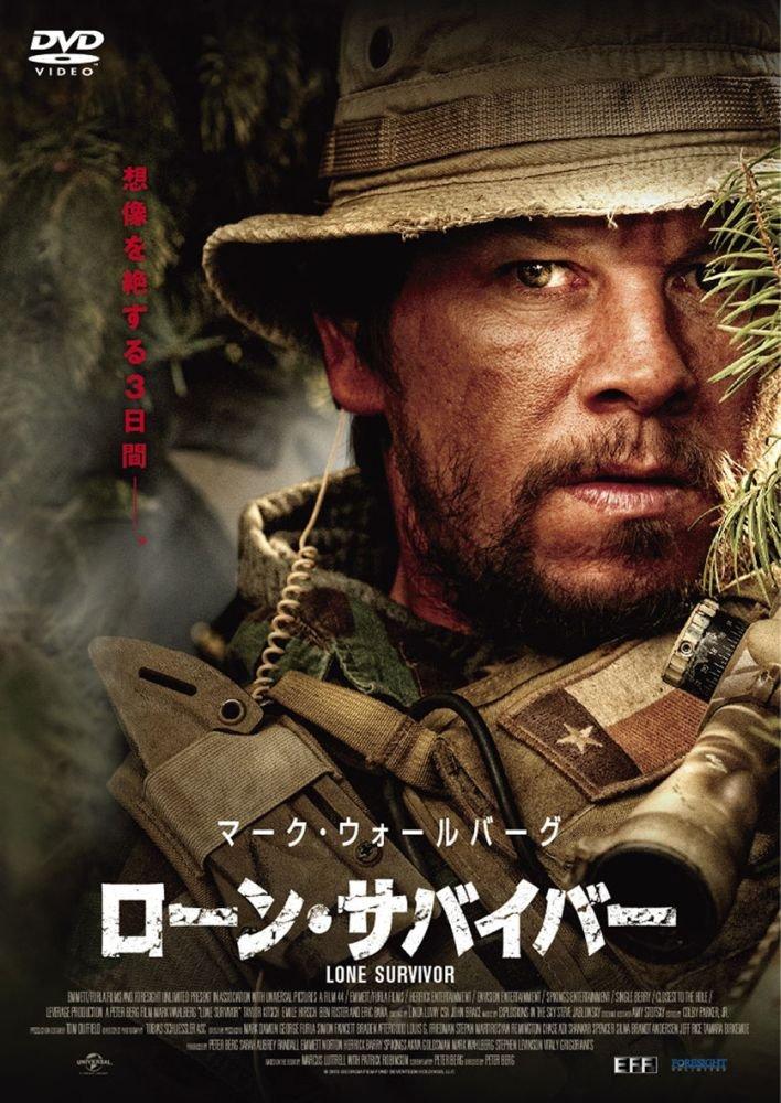 戦争 映画 実話
