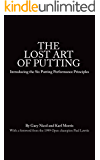 The Lost Art of Putting