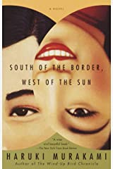 South of the Border, West of the Sun: A Novel (Vintage International) Kindle Edition