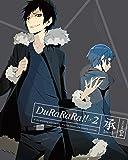 デュラララ!!×2 承 4【完全生産限定版】 [DVD]