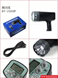 DT-2350PC Portable Stroboscope Strobe Flash Meter