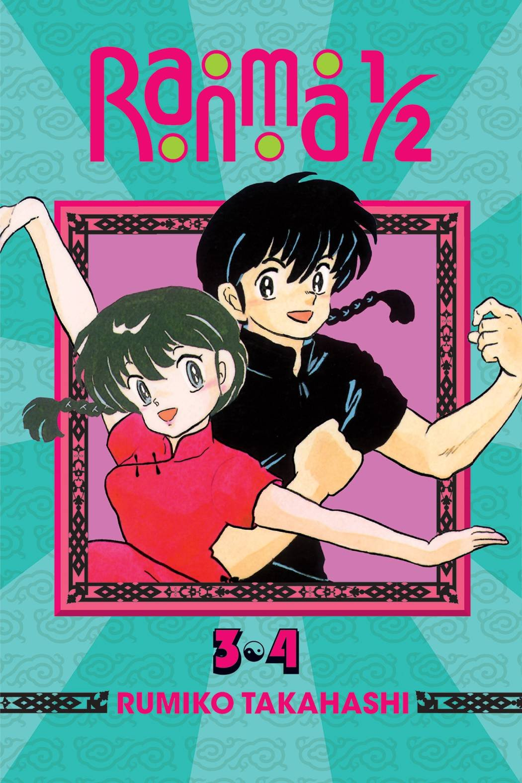 Ranma 1 2  2 In 1 Edition  Volume 2