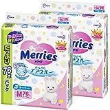 【Amazon.co.jp限定】(ケース販売)メリーズ テープ Mサイズ(6~11kg) さらさらエアスルー 152枚 (76枚×2)