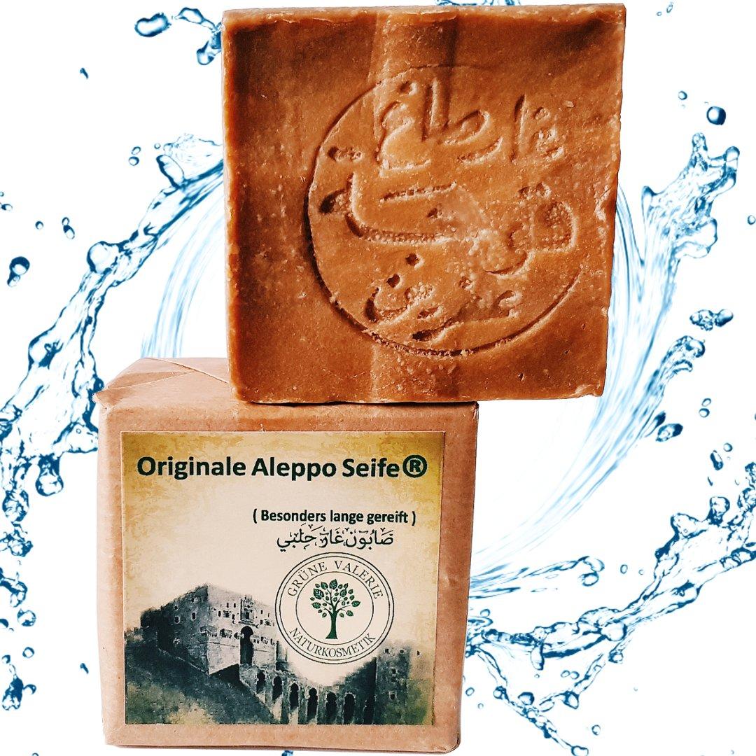4552815bc02692 Originale Aleppo Seife 200g mit 50% Olivenöl   50% Lorbeeröl -  Haarwaschseife mit PH