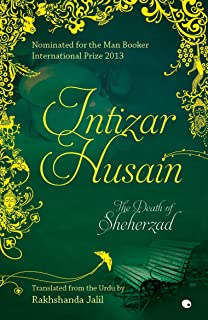 Buy Day and Dastan Book Online at Low Prices in India | Day and