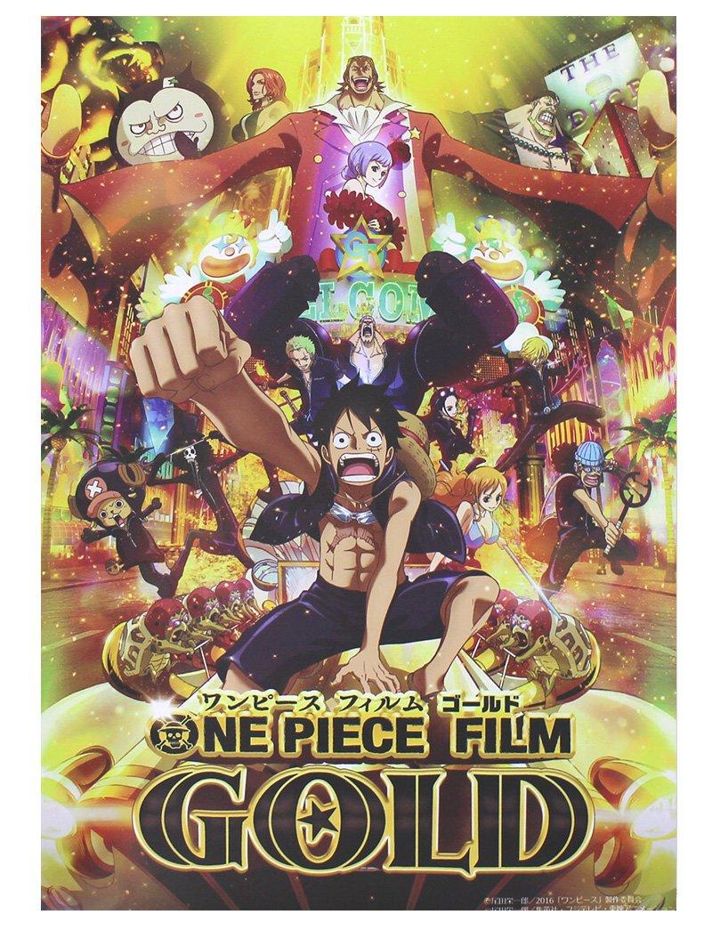 Amazon One Piece ワンピース 壁紙 42cm 29 7cm A3サイズ One Piece