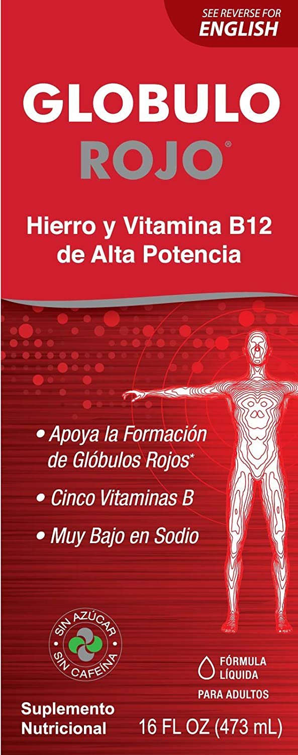 Amazon.com: Globulo Rojo Liquid Dietary Supplement with High Potency Iron and Vitamin B-12, Made in USA, 16 FL. OZ.: Health & Personal Care