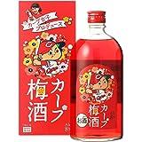 中国醸造 カープ梅酒 720ml