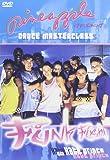 Pineapple Studios - Dance / Funk Fusion [Edizione: Regno Unito]