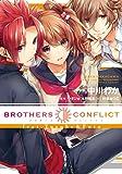 BROTHERS CONFLICT feat.Yusuke&Futo (シルフコミックス)