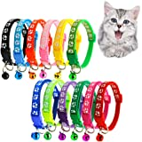 Personalised Pet Collars with Safety Buckle and Bell with Safety Buckle and Bell,Pack of 12