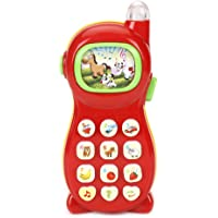 Jiada Learning Mobile Phone with Projector Toy (15 Cms X 5 Cms X 3 Cms)