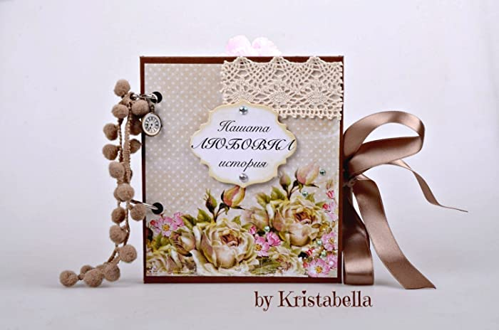 Amazon Kristabella Creations Love Story Scrapbook Album